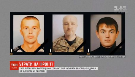 Трое военных 14 отдельной механизированной бригады погибли на Донбассе