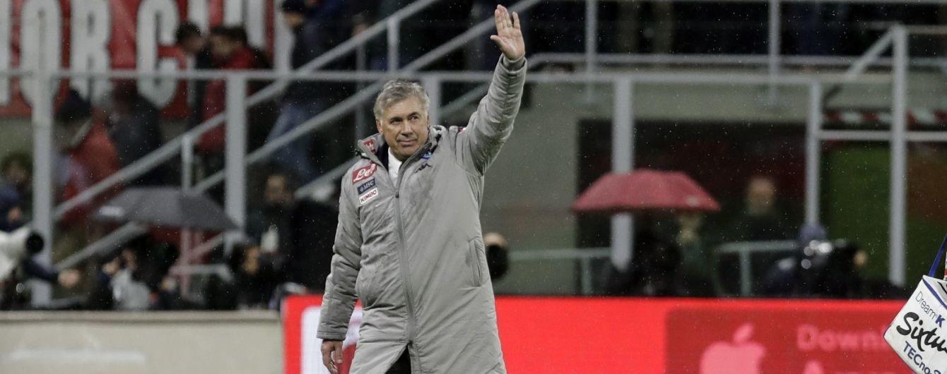 """""""Наполі"""" після виходу в плейоф Ліги чемпіонів звільнив Анчелотті, тренера """"сватають"""" до Англії"""