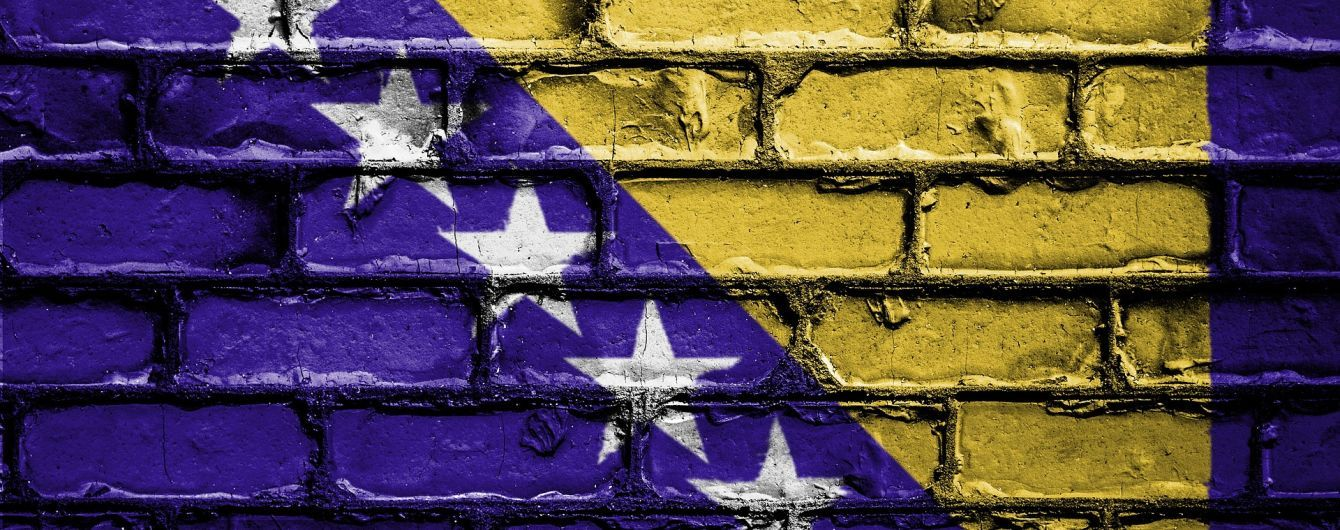 Евросоюз признал Боснию и Герцеговину не готовой к членству