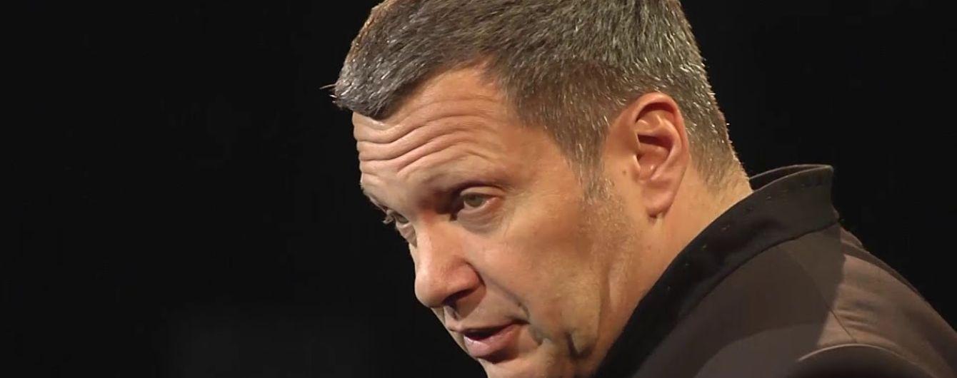 Пригласил в Донецк: пропагандист Соловьев вызывающе откликнулся на критику от Зеленского