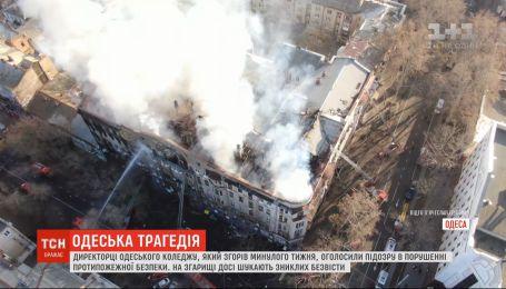 В Одесском экономическом колледже не было противопожарной сигнализации