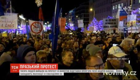 """""""Ми не хочемо, щоби наших громадян брали в заручники"""" - у Чехії відбуваються масові протести"""