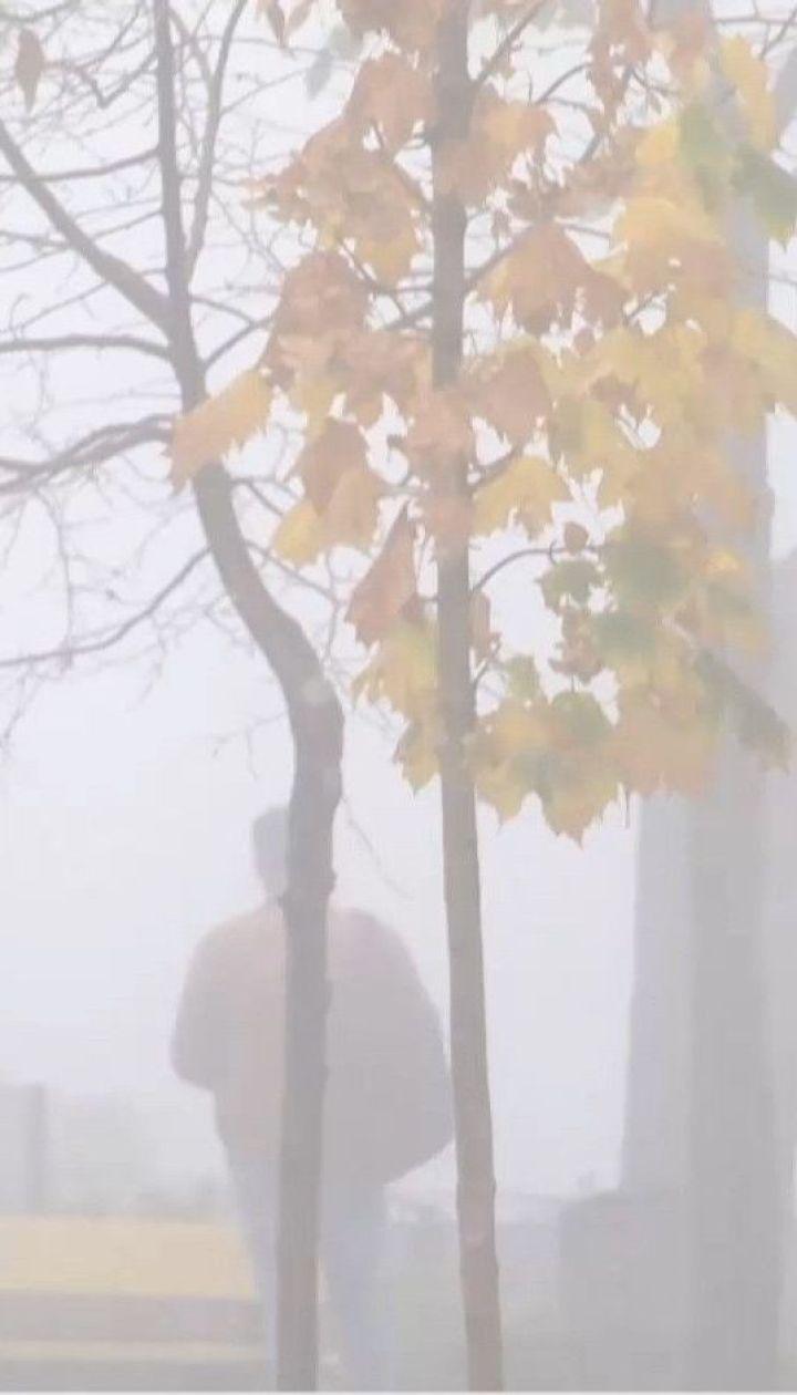 Рятувальники попереджають українців про погану видимість на дорогах через густий туман