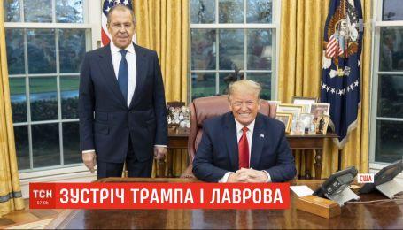 Закрытая встреча Трампа и Лаврова возмутила демократов