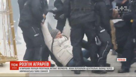 Польська поліція пакувала в автозаки та гамселила кийками фермерів, які вийшли на протест