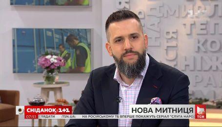 Очільник Державної митної служби Максим Нефьодов розповів про запуск Нової української митниці