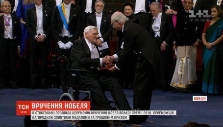 В Стокгольме вручили Нобелевскую премию-2019