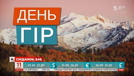 Чим Карпати ваблять українських та іноземних туристів