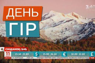 Чем Карпаты привлекают украинских и иностранных туристов