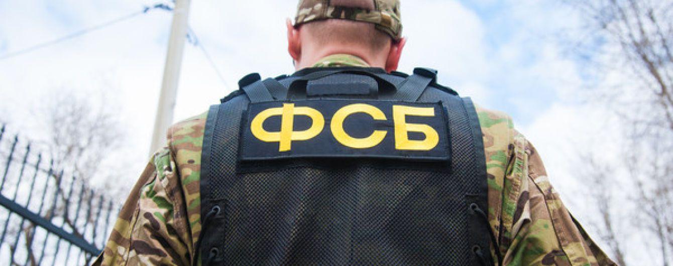 ФСБ затримала судно з українцями в Азовському морі – РосЗМІ