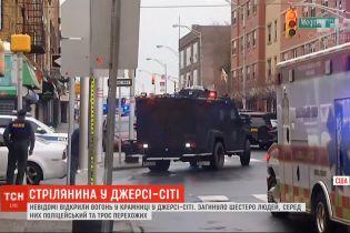 Неизвестные открыли огонь в магазине в Джерси-Сити, шестеро погибли