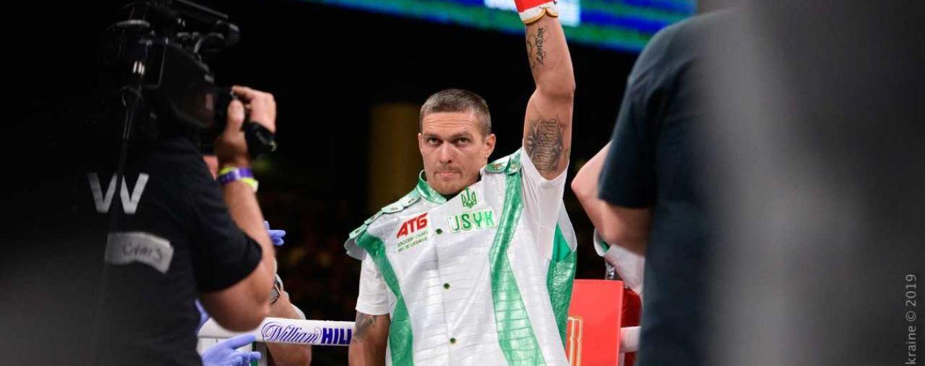 Усик поновив тренування після перемоги в дебютному бою у надважкій вазі