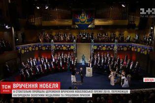 Нобелевскую премию-2019 вручили за исследования космоса и борьбу за мировой бедностью