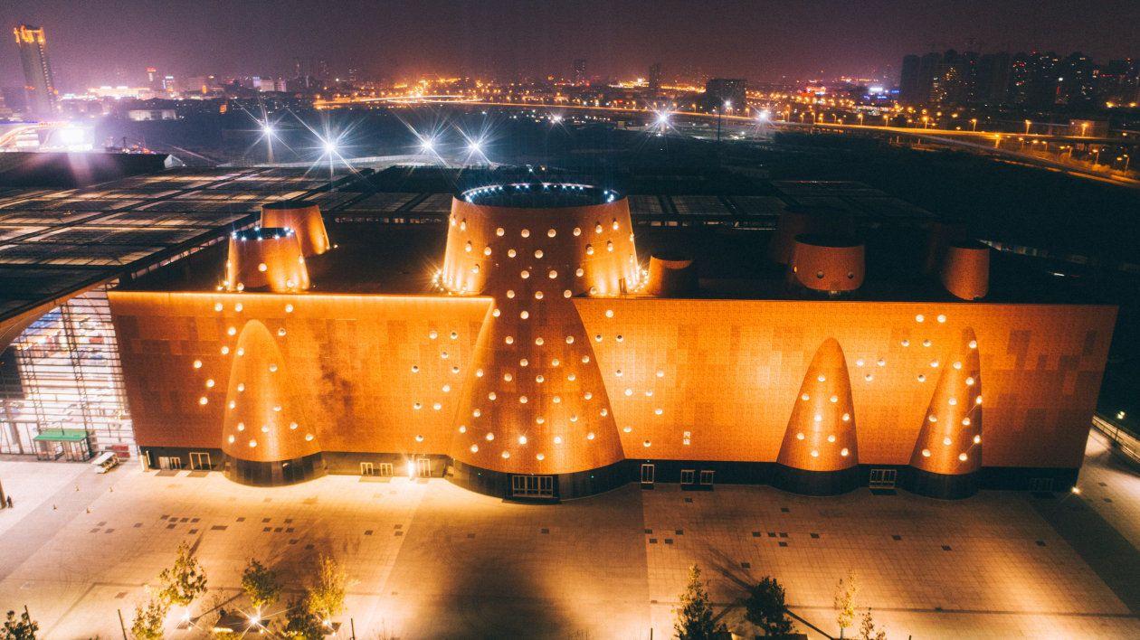 Музей науки у Біньхай (Китай).