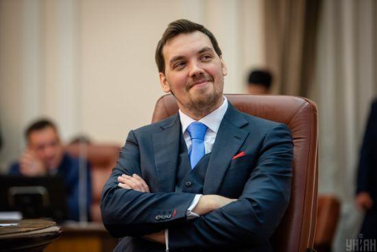 ВУкраїні є вседля стрімкого економічного зростання- Гончарук