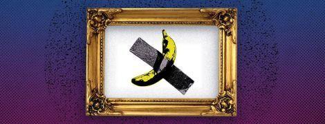 Банан за 120 тысяч долларов. Как обычный фрукт стал произведением искусства, а потом – назойливым мемом