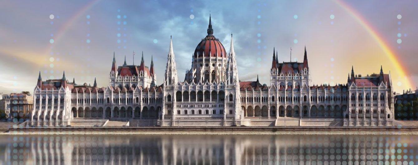 Що відвідати у Будапешті за 3-4 дні