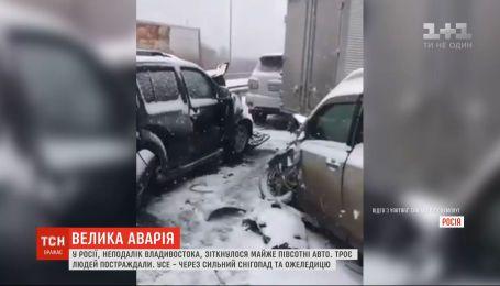 В России из-за мощного снегопада столкнулись более пол сотни автомобилей