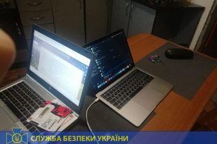 """СБУ разоблачила группировку, которая """"сливала"""" военные данные из закрытых государственных ресурсов"""