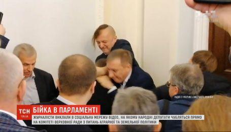 Бійка в парламенті: журналісти виклали в соцмережу відео, на якому чубляться депутати