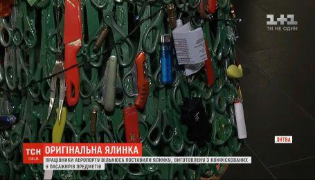 Працівники литовського аеропорту створили ялинку із конфіскованих у пасажирів предметів