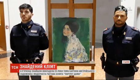 """В Италии нашли похищенную 22 года назад картину Густава Климта """"Портрет дамы"""""""