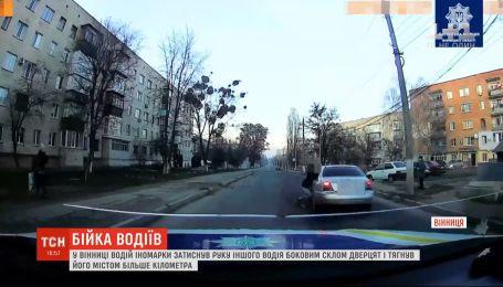 У Вінниці водій після ДТП намагався втекти і тягнув за авто чоловіка, який його зупиняв