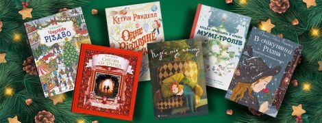 Праздник для каждого: 16 рождественских книг для любого возраста