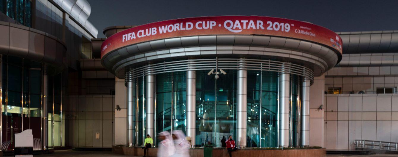 Клубний чемпіонат світу-2019. Календар і результати матчів