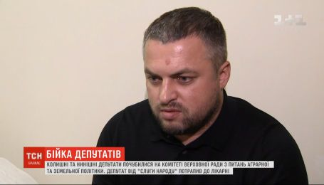 "Драка в Раде: депутат от ""Слуги народа"" оказался в больнице с сотрясением мозга"