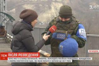 Через міст у Станиці Луганській, ймовірно, переходять російські розвідники