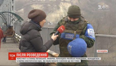 Через мост в Станице Луганской, вероятно, переходят российские разведчики