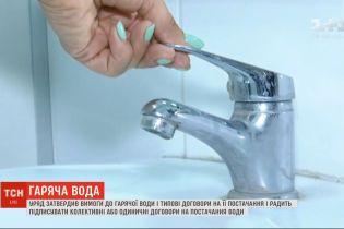 От 50 до 75 градусов: правительство утвердило четкие требования к горячей воде