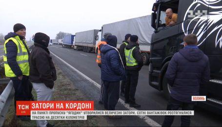 """На пункте пропуска """"Ягодин"""" образовались огромные пробки: почему не пускают транспорт"""