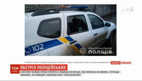 """На Киевщине мужчина стрелял патрульных из ружья: объявлена операция """"Перехват"""""""