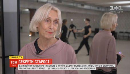В Україні працюють 2,5 мільйона пенсіонерів