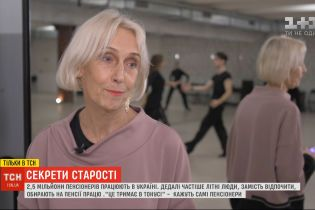 В Украине работают 2,5 миллиона пенсионеров