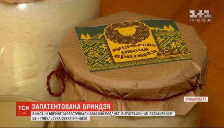 Гуцульская овечья брынза стала первым украинским продуктом, который имеет географическое указание