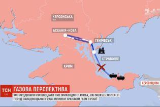Без российского топлива: как три года назад Геническ пережил внезапное отключение газа