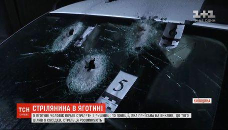 У Яготині чоловік стріляв з рушниці у патрульних, які приїхали на виклик