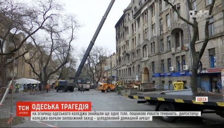 Під завалами згорілого Одеського коледжу знайшли тіло ще одного загиблого