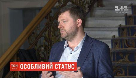Стало відомо, коли Рада розгляне закон про особливий статус Донбасу