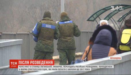 В Станице Луганской под видом наблюдателей, вероятно, работают российские разведчики
