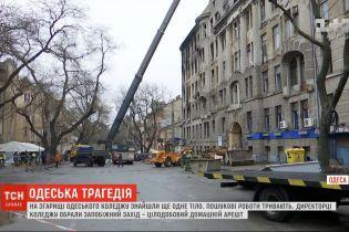 Под завалами сгоревшего Одесского колледжа нашли тело еще одного погибшего