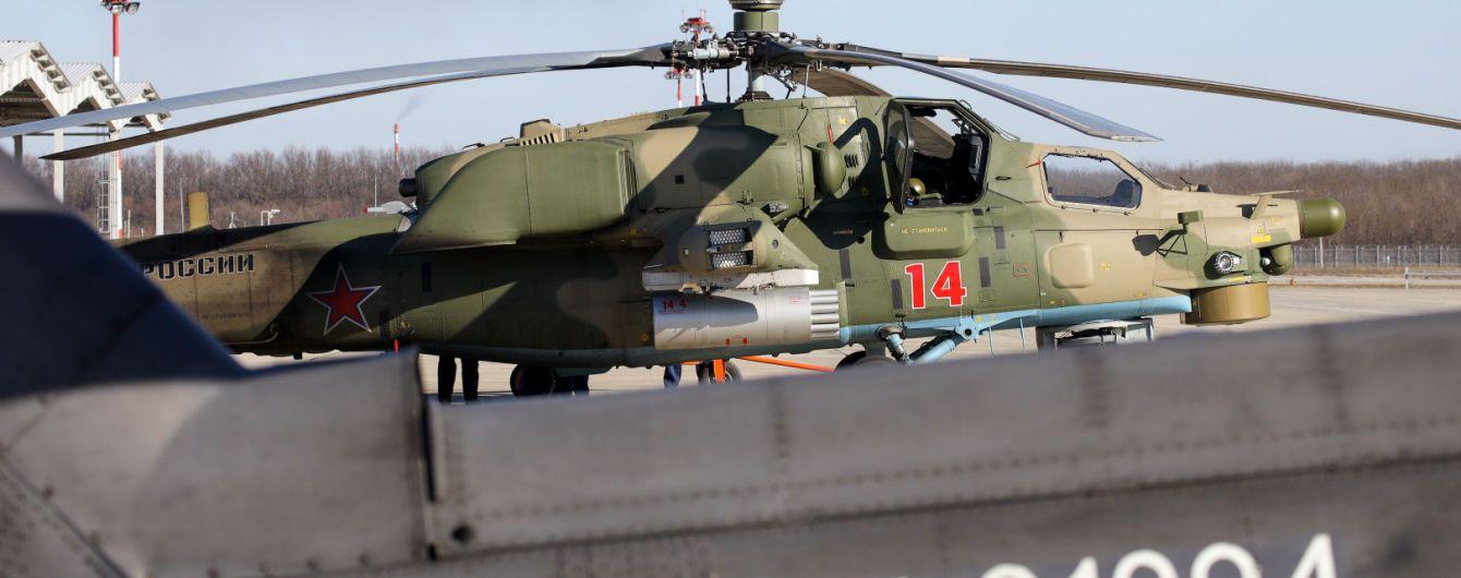 Катастрофа військового вертольоту в Росії: загинули офіцери полку, який атакував українські кораблі біля Керчі