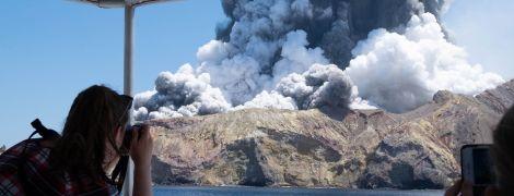 В Новой Зеландии возросло число жертв извержения вулкана