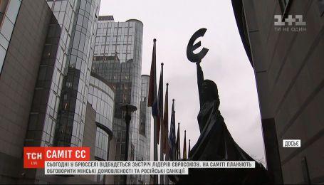 На саміті ЄС у Брюсселі обговорюватимуть мінські угоди та санкції проти Росії