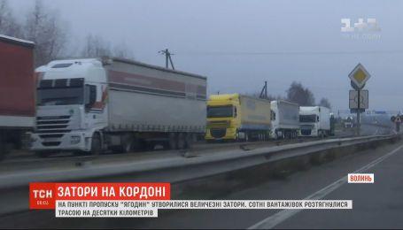 """На пункте пропуска """"Ягодин"""" между Украиной и Польшей в очереди до сих пор стоят 750 грузовиков"""