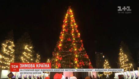 """Новогодний городок """"Зимняя страна"""" презентовали на столичной ВДНХ"""