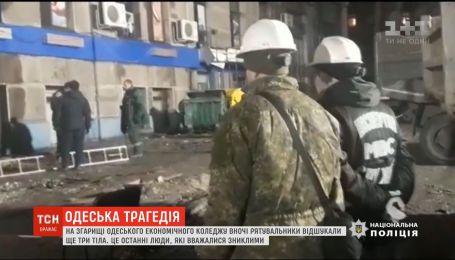В сгоревшем здании Одесского колледжа спасатели нашли всех погибших